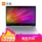 小米 Air12.5英寸网课学习全金属超轻薄英特尔酷睿M3-8100Y4G128G全高清屏正版officeWin10游戏银色笔记本电脑产品图片1