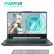 华硕 天选15.6英寸游戏笔记本电脑新锐龙7nm8核R7-4800H8G512GSSDRTX20606G144Hz元气蓝产品图片1