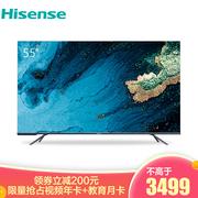 海信 HZ55E7D55英寸3+32GB大内存AI声控MEMC超薄全面屏超音画杜比全景声教育液晶电视机
