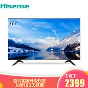 海信 H65E3A65英寸4K超清HDR金属背板人工智能教育液晶电视机丰富影视资源