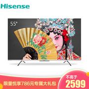 海信 55E4F55英寸4K超清AI声控ELED超薄全面屏教育人工智能液晶电视机