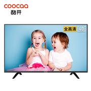 创维 创维40K5C40英寸全高清智能WiFi25核教育电视丰富影视人工智能液晶网络电视机