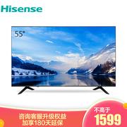 海信 H55E3A55英寸4K超清HDR金属背板人工智能教育液晶电视机丰富影视资源