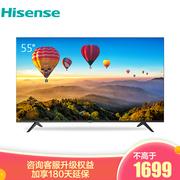 海信 HZ55E3D-J55英寸E3D京享版4K超清HDRAI语音人工智能无边全面屏教育液晶电视机