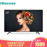 海信 HZ50E3D50英寸4K超清HDRAI智慧语音无边全面屏人工智能教育资源液晶平板电视机