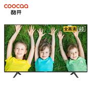 创维 创维40K5D40英寸全高清智能WiFi教育电视丰富影视人工智能液晶网络电视机