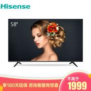 海信 HZ58E3D58英寸4K超清HDRAI智慧语音无边全面屏人工智能教育资源液晶平板电视机