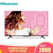 海信 HZ55E3D-PRO55英寸4KAI声控MEMC防抖无边全面屏智慧屏教育液晶电视机