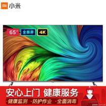 小米 全面屏电视65英寸ProE65S4K超清支持8K解码2GB+32GB二级能效金属机身智能平板教育电视L65M5-ES产品图片主图