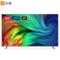 小米 全面屏电视65英寸ProE65S4K超清支持8K解码2GB+32GB二级能效金属机身智能平板教育电视L65M5-ES产品图片3