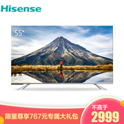 海信 HZ55E5D55英寸4K超清2+32GB大内存AI声控MEMC防抖超薄全面屏智慧屏教育液晶电视机