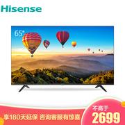 海信 65E3D-J65英寸E3D京享版4K超清HDRAI语音人工智能无边全面屏教育液晶电视机