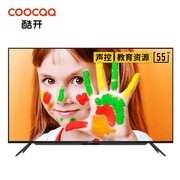 创维 创维55P5055英寸4K超高清免遥控声控百度AI语音教育电视HDRMEMC防抖声控教育智慧屏