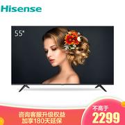 海信 HZ55E3D55英寸4K超清HDRAI智慧语音无边全面屏人工智能教育资源液晶平板电视机
