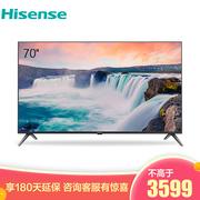 海信 HZ70E3D70英寸4K超清HDRAI智慧语音人工智能教育资源全金属机身大屏液晶平板电视机