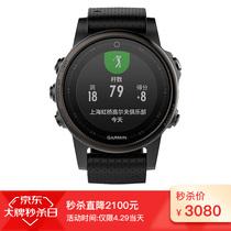 佳明 Fenix5S飞耐时5S中文蓝宝石玻璃镜面GPS多功能登山跑步智能运动表游泳户外腕表光学心率产品图片主图