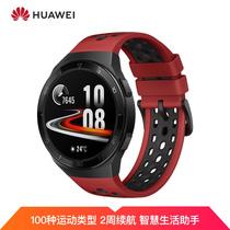华为 WATCHGT2e手表运动智能手表2周续航+100种运动类型+麒麟芯片+心脏健康46mm熔岩红产品图片主图