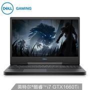 戴尔 Dell游匣G515.6英寸英特尔酷睿i7电竞游戏笔记本电脑i7-9750H8G512GSSDGTX1660Ti6G独显72%高色域144Hz电竞屏黑色2年整机上门
