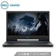 戴尔 Dell游匣G515.6英寸英特尔酷睿i7电竞游戏笔记本电脑i7-9750H8G512GSSDGTX1660Ti6G独显72%高色域144Hz电竞屏白色2年整机上门