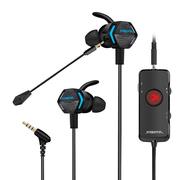 西伯利亚 MG-2PRO耳机入耳式有线游戏耳机电脑手机耳机带麦震动7.1声道外置声卡黑色