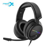 西伯利亚 V20电脑耳机游戏耳机耳麦吃鸡耳机头戴式耳机带麦发光重低音7.1声道黑色