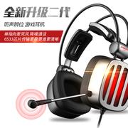 西伯利亚 S21游戏耳机头戴式电脑耳机带麦电竞耳麦7.1声道不求人吃鸡耳机铁银灰升级版2代