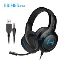 漫步者 HECATEG30标准版3.5mm电竞游戏耳机电脑网课办公有线带麦克风耳麦RGB呼吸灯效黑蓝色产品图片主图