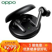 OPPO EncoW31真无线耳机蓝牙通话降噪运动游戏音乐耳机敢自「黑」