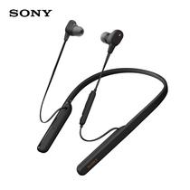 索尼 WI-1000XM2颈挂式无线蓝牙耳机高音质降噪耳麦主动降噪入耳式手机通话黑色产品图片主图