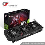 七彩虹 iGameGeForceRTX2060Ultra1680-1710MHzGDDR66G电竞游戏显卡