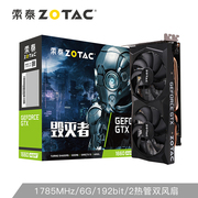 索泰 GTX1660Super毁灭者HA显卡N卡台式机游戏电竞网课高效办公独立显卡6G显存