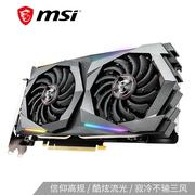 微星 魔龙GeForceGTX1660SUPERGAMINGX6G1660S旗舰款电竞游戏台式电脑独立显卡