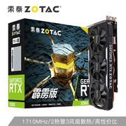 索泰 RTX2060霹雳版OCHA显卡N卡台式机游戏电竞网课高效办公独立显卡6G显存