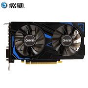 影驰 GalaxyGeForceGTX1650骁将128bitGDD54GB台式机电竞游戏显卡