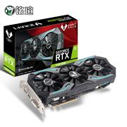 铭瑄 MS-GeForceRTX2060SuperiCraft8G电竞之心GDDR6RGB虹光流彩灯效游戏显卡