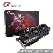 七彩虹 iGameGeForceRTX2070UltraV21620MHzGDDR68G电竞游戏显卡