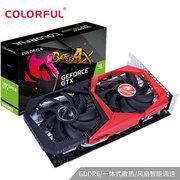 七彩虹 战斧GeForceGTX1650SUPER4G1530-1725MHzGDDR6自营台式电脑游戏显卡