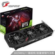 七彩虹 iGameGeForceRTX2060SUPERUltra1650--1815MHzGDDR68G电竞游戏显卡