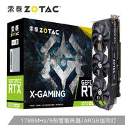 索泰 RTX2070superX-GAMINGOCV2显卡N卡台式机游戏电竞网课高效办公独立显卡8G显存