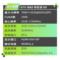 铭瑄 MS-GeForceGTX1660终结者6G1530-1785MHzGDDR5APEX英雄标配显卡战地V优选游戏显卡产品图片4