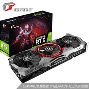 七彩虹 iGameGeForceRTX2080SUPERAdvancedOC1815-1845MHzGDDR68G电竞游戏电脑显卡