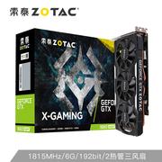 索泰 GTX1660SuperX-GAMINGOC显卡N卡台式机游戏电竞网课高效办公独立显卡6G显存