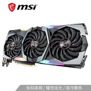 微星 魔龙GeForceRTX2080TiGAMINGXTRIO1755MHz11GD6旗舰寂冷电竞游戏显卡