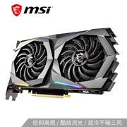 微星 魔龙GeForceRTX2060GAMINGZ6GGDDR61830MHz旗舰款寂冷电脑独立游戏电竞显卡