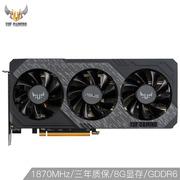 华硕 TUF3-RX5700XT-O8G-GAMINGOC1650-1870MHz电竞特工系列游戏专业显卡8G