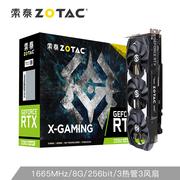 索泰 RTX2060superX-GAMINGOCV2显卡N卡台式机游戏电竞网课高效办公独立显卡8G显存