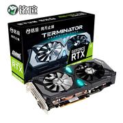铭瑄 MS-GeForceRTX2060Super终结者8G1470-1650MHzGDDR6SUPER性能光线追踪游戏显卡
