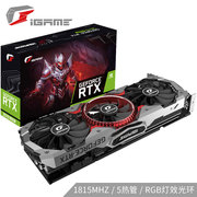 七彩虹 iGameGeForceRTX2070SUPERAdvancedOC1770--1815MHzGDDR68G电竞游戏电脑显卡