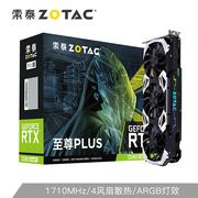 索泰 RTX2060super至尊PLUSOC显卡自营台式机游戏吃鸡独立显卡8GD61470-171014000MHz