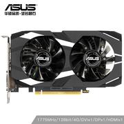 华硕 电竞特工DUAL-GeForceGTX1650-O4G1485-1755MHZ128bit游戏显卡4G